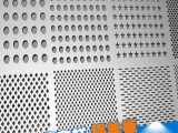 湖北铝单板厂家 专业定制2.0mm冲孔铝单板