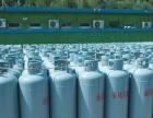 淄博市煤气公司液化气配送中心