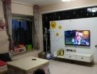 中国铁建国际城 3室 2厅 85平米 出售