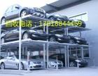 河北邯郸小区二手停车位车库怎么回收,机械车库设备怎么拆除回收