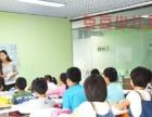 豆豆英语作文加盟小初高文化课教育加盟作文加盟加盟国