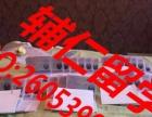 日本留学零学费 零住宿费报名中