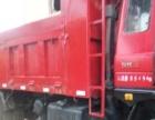 福田瑞沃厢式货车4.5万优价转让
