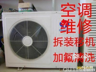 东营专业维修空调7776610拆装充氟回收