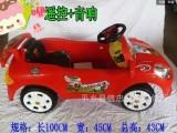 新款儿童迷你电动汽车 儿童电动车 儿童电动遥控车 童车批发