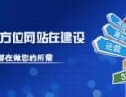 郑州网站建设的整体项目三步骤