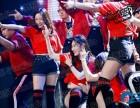 年會熱門舞蹈編排-北京專業年會編舞-大氣開場舞