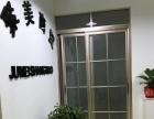 海亚商务A座502室 写字楼 116平米