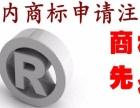 六安个人申请茶叶商标流程,个人注册商标茶叶商标费用