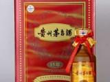 连平县回收茅台酒,回收500ml原箱茅台酒商家