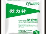 厂家供应水溶肥 微力补流体钙液体肥 微量元素流体肥