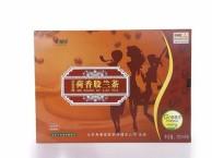 佰林通荷香股兰茶正品怎么买使用方法
