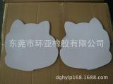 异形空白鼠标垫 可小批量定做 环保防滑耐用产品 欢迎前来咨询
