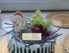 麦琪尔蛋糕店全国招商加盟