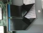 专业维修电脑液晶显示器