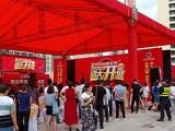 温州乐清庆典策划