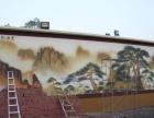 专业工装手绘,YJ手绘墙工作室