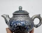 建盏茶壶喝茶泡茶建阳水吉进贡建盏陶瓷厂批发零售