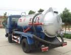 太原新城专业疏通下水道,防反水除臭味安装马桶水箱配件等价格低