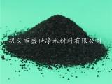 椰壳活性炭运用在活性炭吸附塔中是一种很有效的废气与净化装置