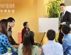上海英语培训成人班 自由灵活的学习时间