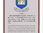 东翔教育高考艺考英语一对一辅导