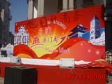 天津展会布置搭建舞台桁架租赁各种桌椅租赁