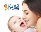 广州专业母婴护理 产后修复 催乳按摩