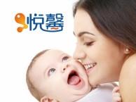 广州金牌月嫂 育婴师 优质保姆 悦馨月嫂家政