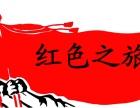 2019公司组织去大峡谷参观+鱼子山抗日纪念馆一日游 采摘游