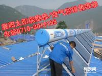 """太阳能换上水管""""真空玻璃管""""电加热""""空气能热水工程"""