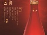 羽丰风云厂家专业直供泸州原酒厂家哪家质量好食品饮料货源