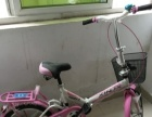 全新自行车女款