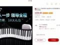 全新 便携式手卷钢琴61键可折叠便携式