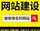 昌平网站修改,北七家网站公司,制作及维护