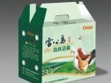 特产水果礼盒包装盒定做大米手提礼盒彩印瓦楞纸盒定制