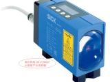 施克测距传感器DT500-A111原装进口上海现货促销