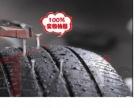 【德国阿斯隆安全轮胎】加盟官网/加盟费用/项目详情