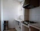 小区房 朝南 标准3房 中心地段 配套成熟