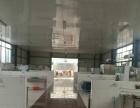大型洗衣工厂低价转让