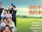 中国平安人寿保险股份有限公司四川自贡支公司