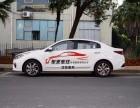 三亚车来车往起亚K2优惠租车38元/天