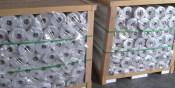 新乡市同鑫包装制品供应价位合理的纸护角_优质的纸护角