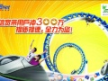 江城拉网线一年较低多少钱 阳江电信光纤宽带100兆