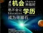 学历提升,教育改革