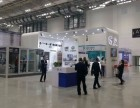 唐山市盛世名匠展览展示工厂专业会展搭建服务