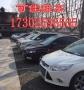 可佳租车、V6丰田考斯特、企业包车、商务车机场接送