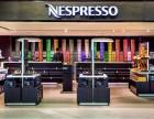 NESPRESSO雀巢胶囊咖啡机维修