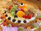 宝鸡异地外送蛋糕渭滨专业订蛋糕陈仓彩虹蛋糕免费配送