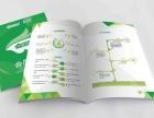 顺义印刷-手提袋印刷,企业画册印刷,宣传单页印刷
